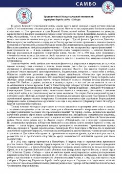 BukletA4_5-2