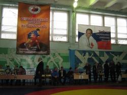 3 региональный турнир Отечество