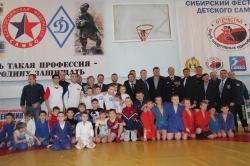 гости 1 турнира Юный Динамовец-min