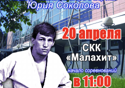 img_0070-02-04-19-10-26